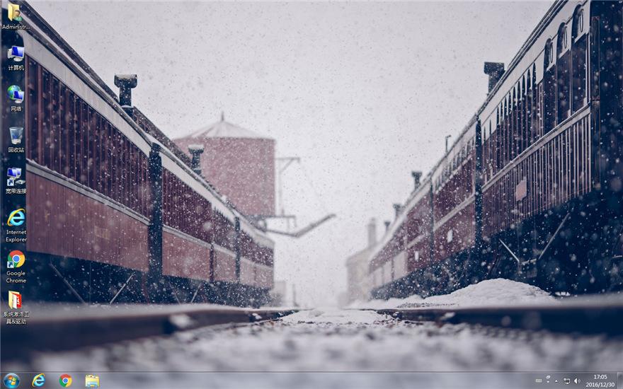 家是最温暖的地方,无论漂的多远,也要回家过春节……