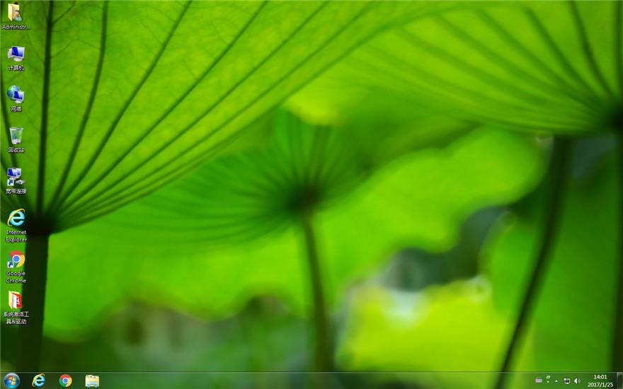 雨林木风系统 Win7旗舰版 64位 V2017.02 新年版