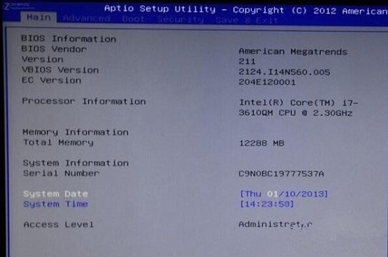 雨林木风win8系统如何关闭uefi启动方式?