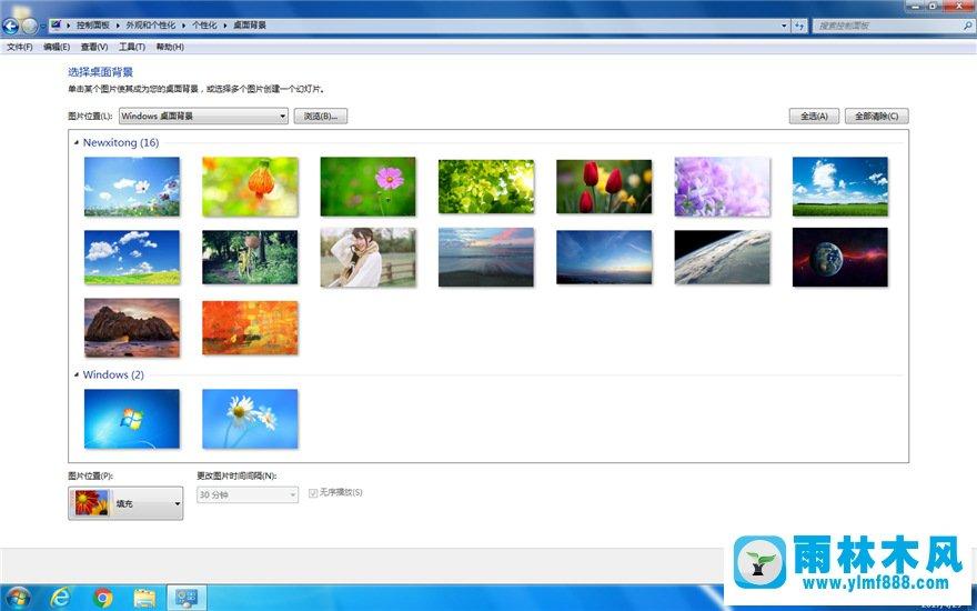 雨林木风系统 Win7旗舰版 32位 V2017.05 桌面图 3