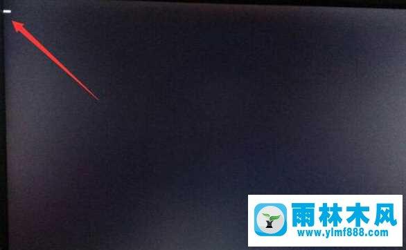 雨林木风win7系统开机黑屏没有图标