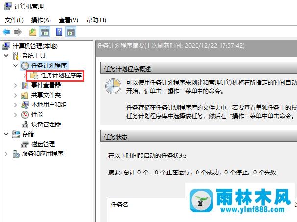 win10系统彻底关闭弹窗广告的方法_win10禁止弹窗广告的方法教程